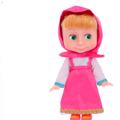 Куклы пупсы функциональные