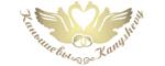 Канышевы свадебные аксессуары