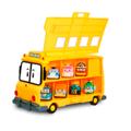 Автомобили малышам в игровых наборах
