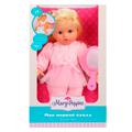 Интерактивные куклы в наборах