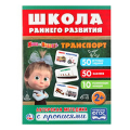 Книги по ФГОС для дошкольного образования
