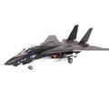 Сборные модели для склеивания самолеты истребители