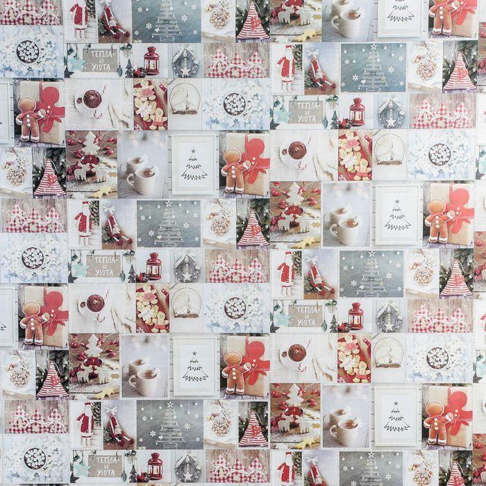Набор глянцевой бумаги «Счастливого нового года», 70 × 100 см