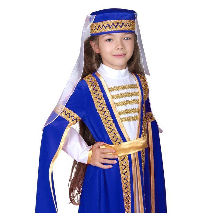 Карнавальный костюм для лезгинки, для девочки: головной убор, платье, р-р 30, рост 110-116 см, цвет синий