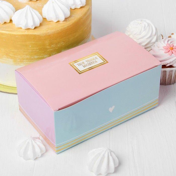 Воздушные шары, гирлянда, коробка для сладостей, топпер, 13 предметов в наборе