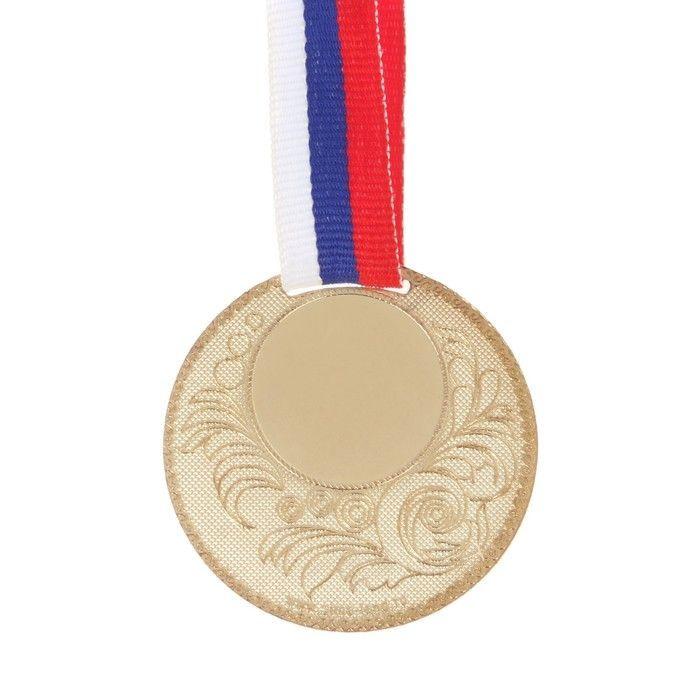"""Медаль с заливкой """"Лучшая мамочка"""""""
