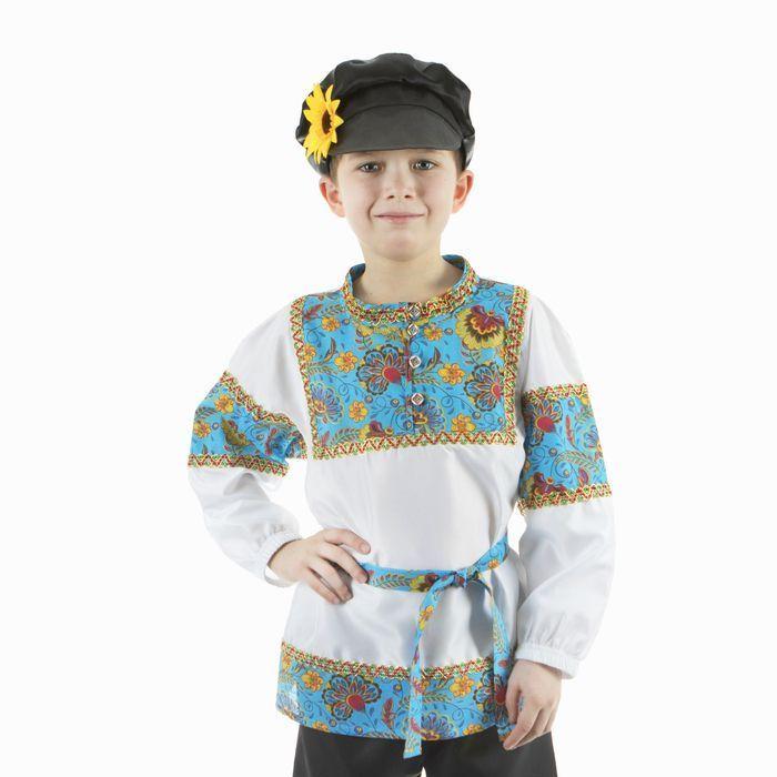 """Русский костюм для мальчика """"Сказочные цветы"""", рубашка, штаны, фуражка, р. 30, цвет голубой"""
