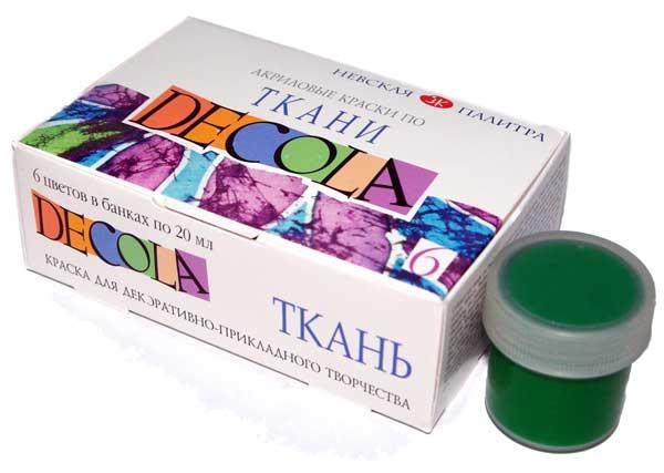 Краски для ткани купить тольятти ткани хлопок купить интернет магазин