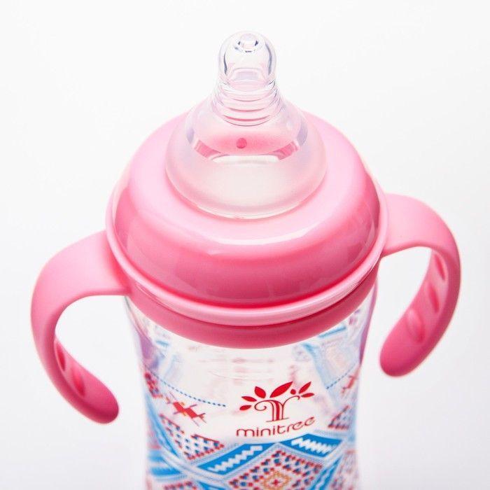 Бутылочка для кормления с ручками, 240 мл, от 6 мес., цвет фиолетовый