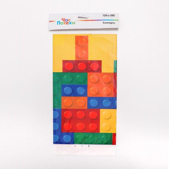 Скатерть «Конструктор», 130х180 см
