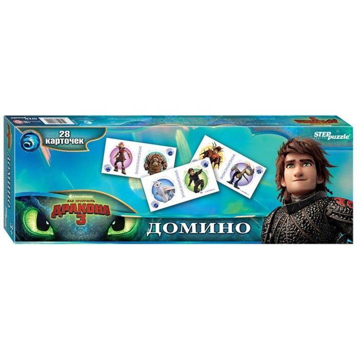 Домино «Как приручить дракона - 3»