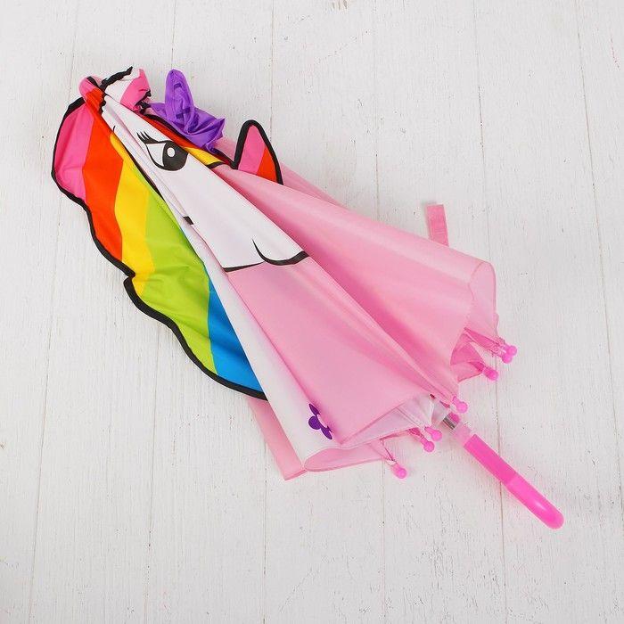"""Детский зонт """"Единорог"""", 46 см"""