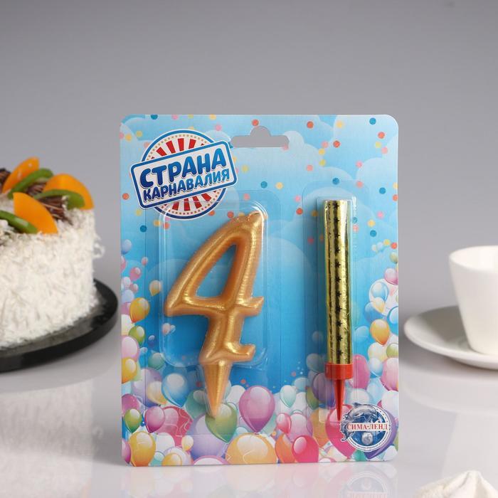 Набор Свеча для торта цифра 4 Гигант, золотая, с фонтаном