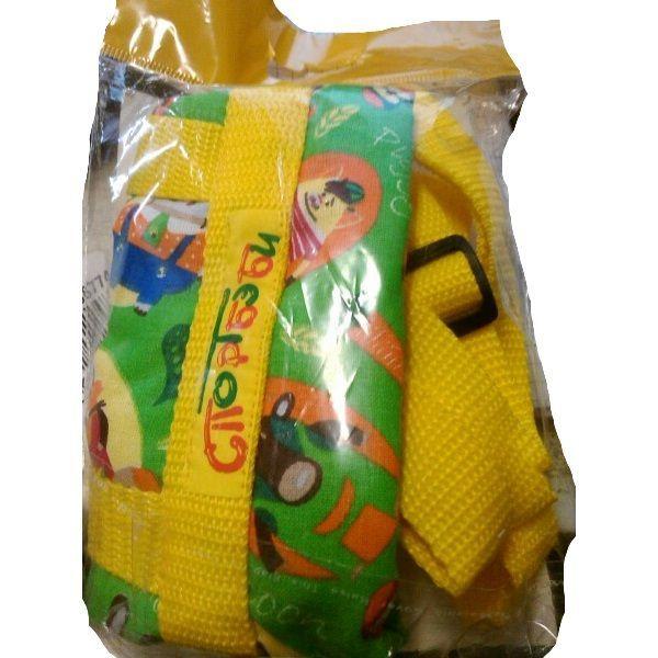 """Детские вожжи """"Первые шаги"""", желто-зеленые"""