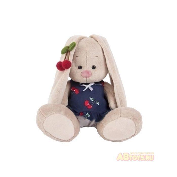 """Мягкая игрушка """"Зайка Ми"""", в костюмчике и с войлочной вишней,18 см"""