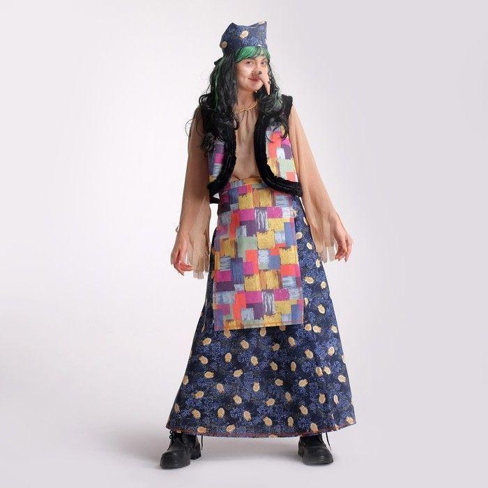"Костюм""Баба-Яга""женский,платок,блузка беж,жилетка с мехом,юбка,фартук,парик,нос Р-р 52-54"