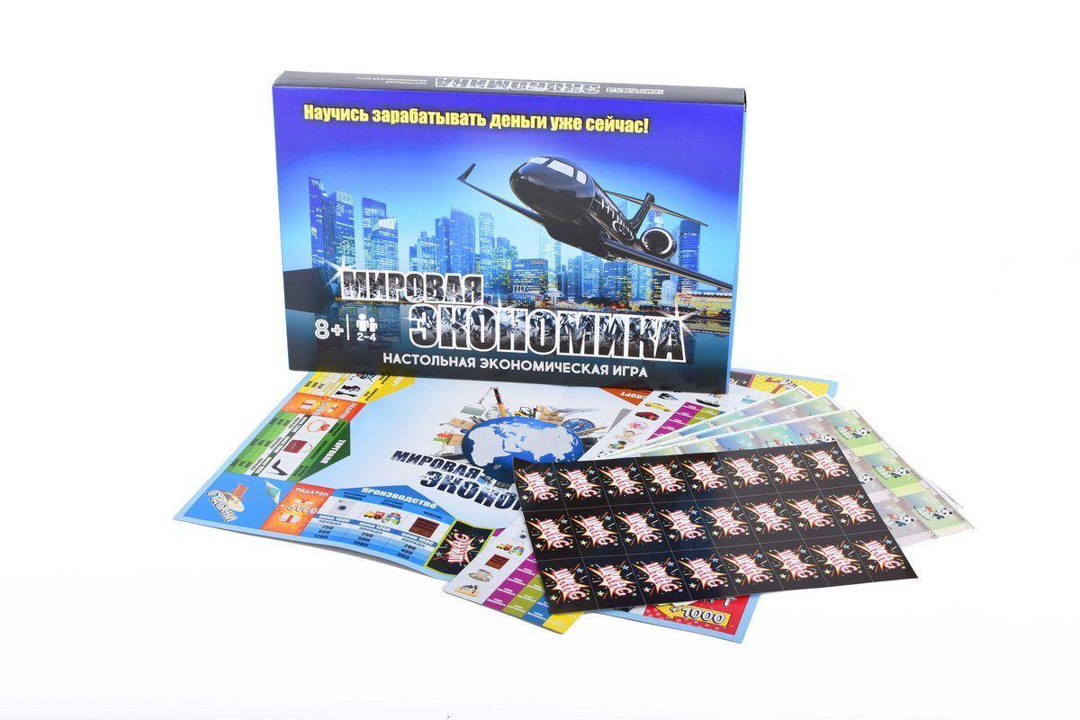 """Настольная игра """"Мировая экономика"""""""