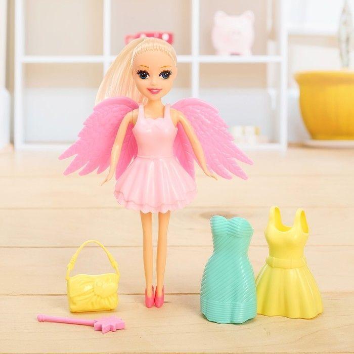 Кукла сказочная «Фея» с аксессуарами