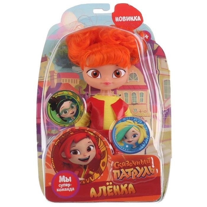 """Кукла """"Алёнка"""", 15 см SP18-15-A-RU-BL (81)"""