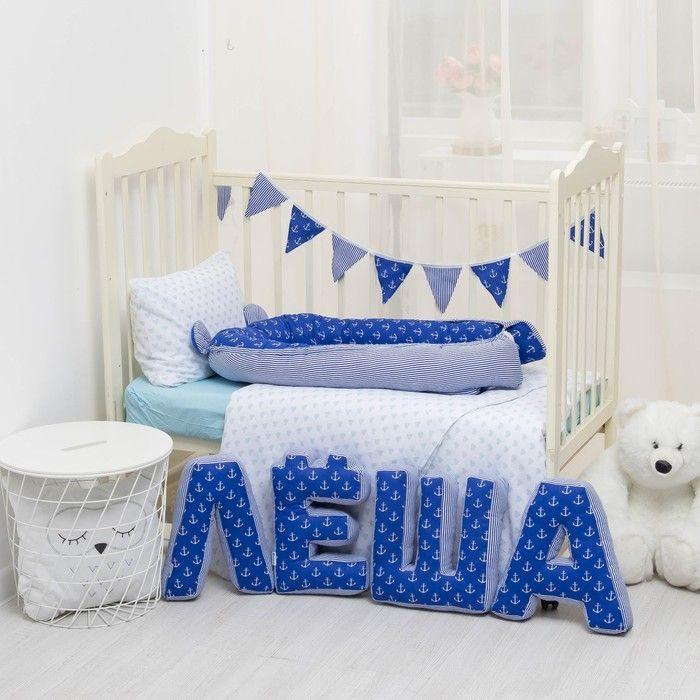 "Мягкая буква подушка ""Л"" 35х35 см, синий, 100% хлопок, холлофайбер"