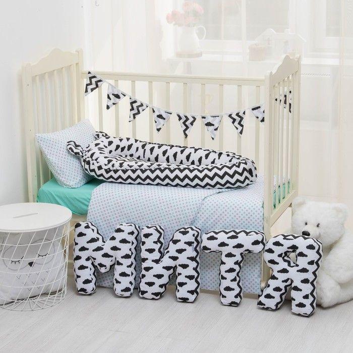"""Мягкая буква подушка """"И"""" 35х30 см, белый, 100% хлопок, холлофайбер"""