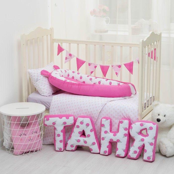 "Мягкая буква подушка ""Т"" 35х29 см, розовый, 100% хлопок, холлофайбер"
