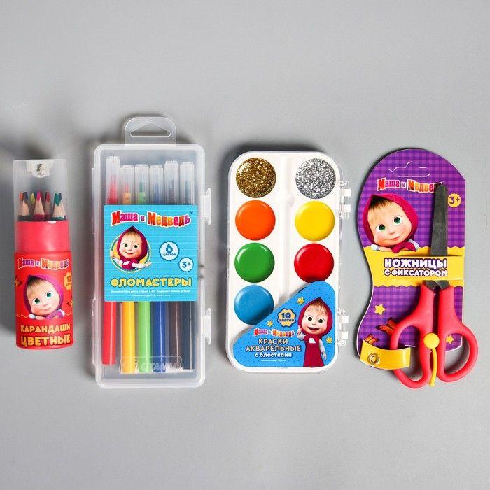 Подарочный набор в рюкзаке, Маша и Медведь. Фломастеры, краски, альбом для рисования, кар,