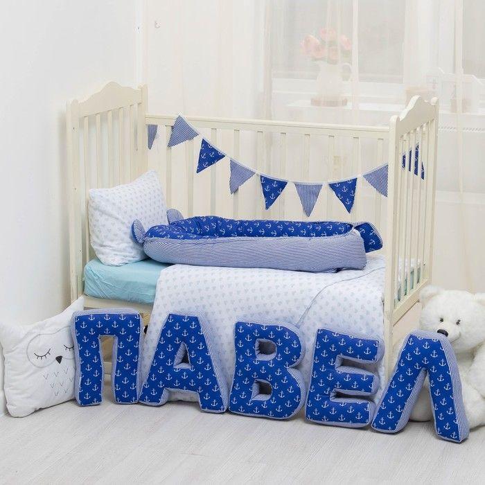 "Мягкая буква подушка ""Е"" 35х25 см, синий, 100% хлопок, холлофайбер"