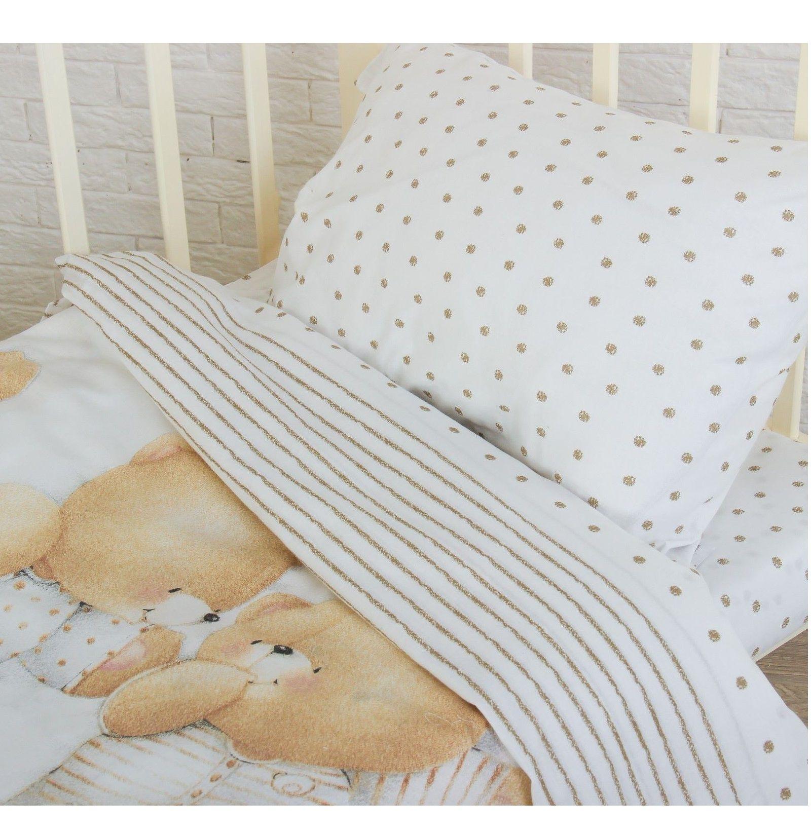 """Комплект постельного белья """"Близнецы"""", 3 предмета"""