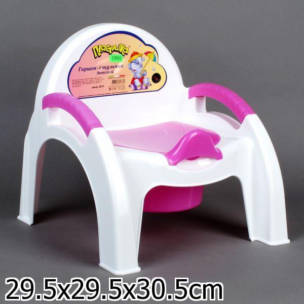 Горшок-стульчик, розовый