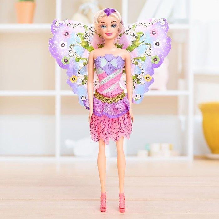 Кукла сказочная «Бабочка»