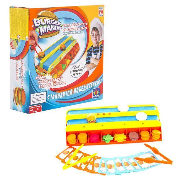 Интерактивная игра Burger Mania