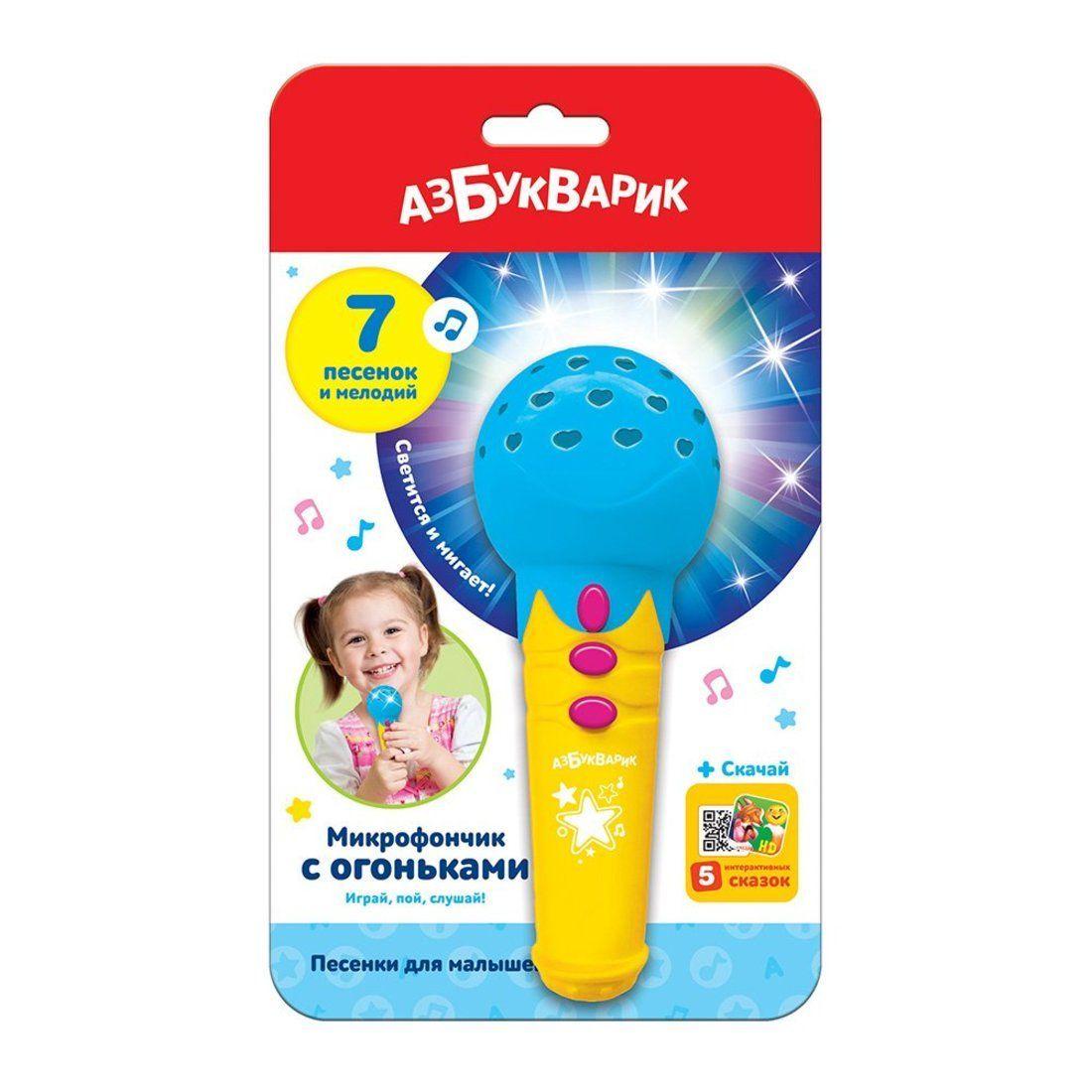 Микрофон Песенки для малышей с огоньками
