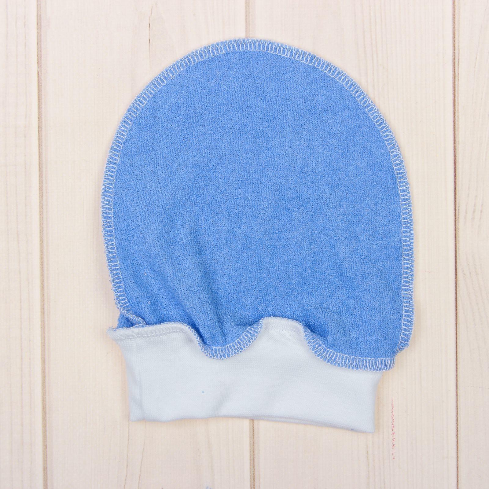 Пеленка-кокон на молнии с шапочкой, голубая, 50-68 см