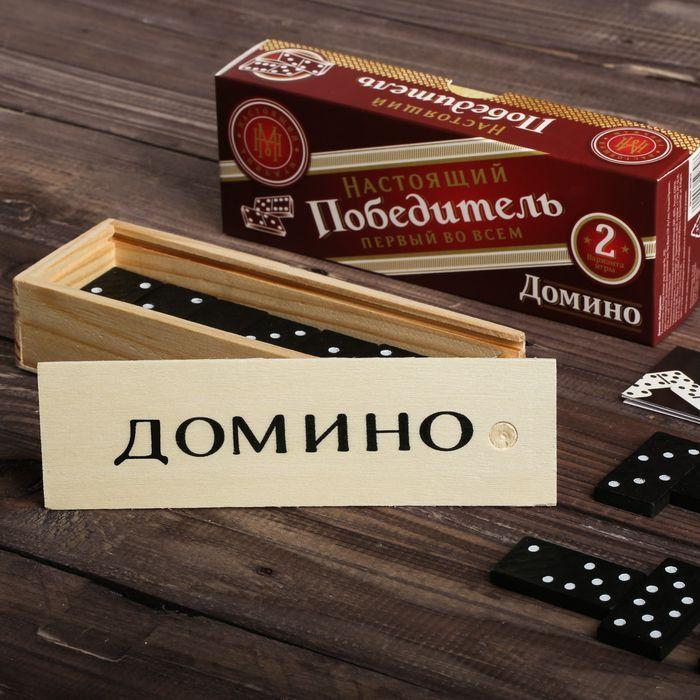 """Домино """"Победитель"""""""