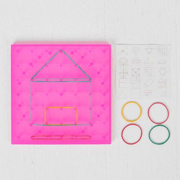 Геоборд, 14.5 × 14.5 см, цвет розовый в комплекте резиночки 4 шт..