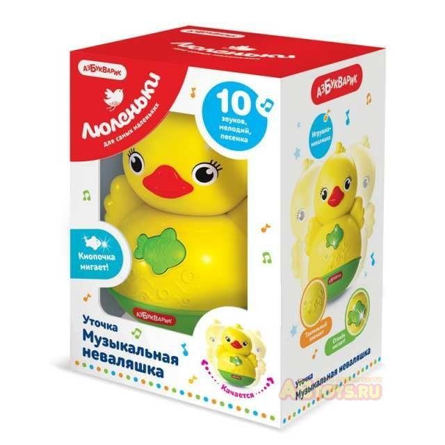 """Неваляшка """"Люленьки"""" -Уточка, желто-зеленая"""