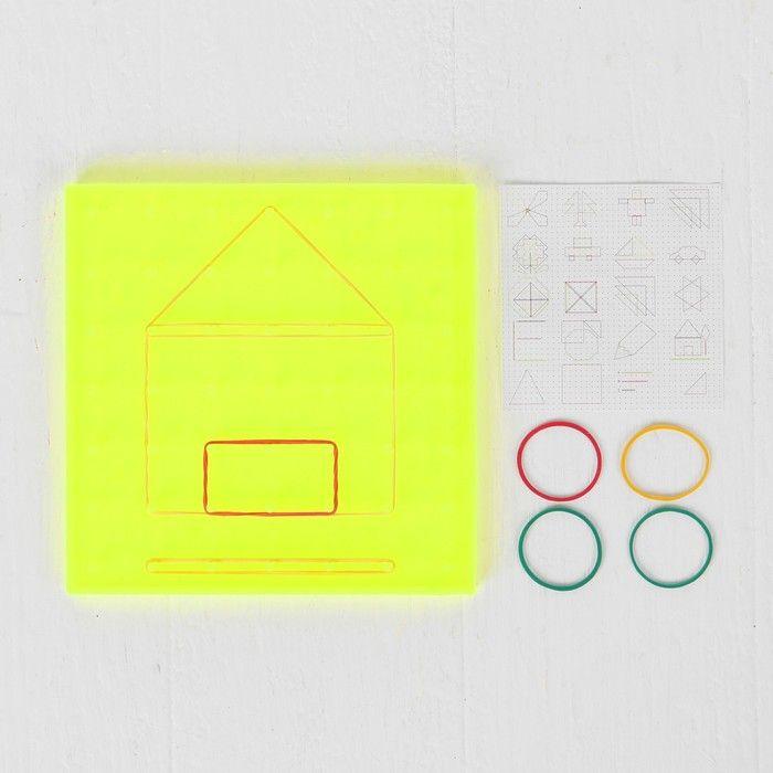 Геоборд, 14.5 × 14.5 см, цвет Жёлтый в комплекте резиночки 4 шт..