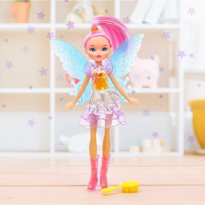 Кукла «Бабочка» в платье, с аксессуарами