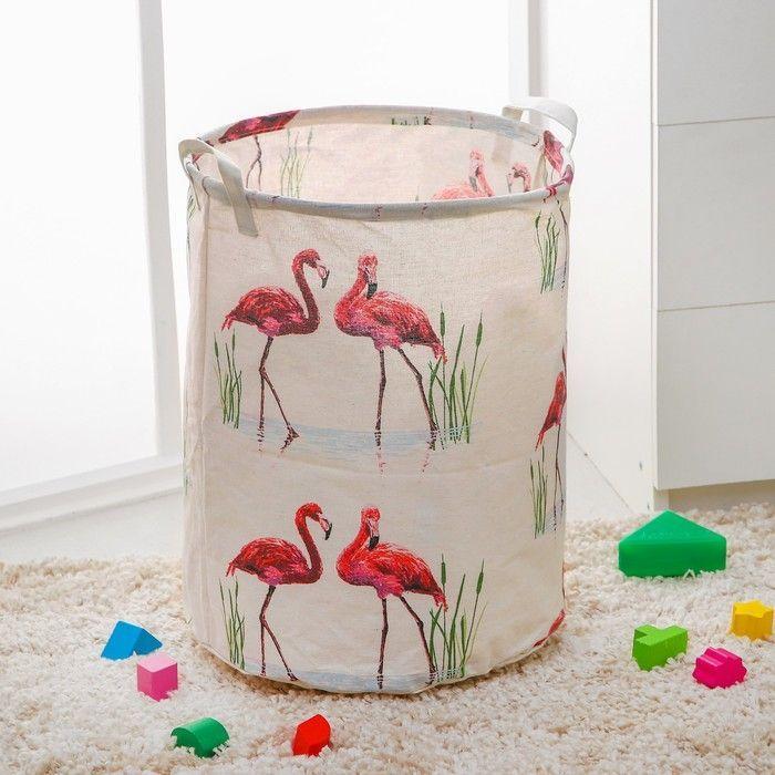 "Корзина для игрушек ""Фламинго"" 35х35х44 см"