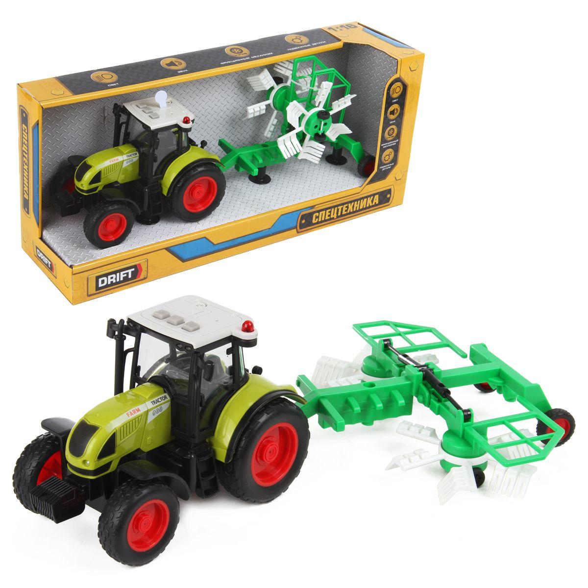 Трактор с валкообразователем FARMLAND 1:16, фрикц.механизм, со зв. и св.