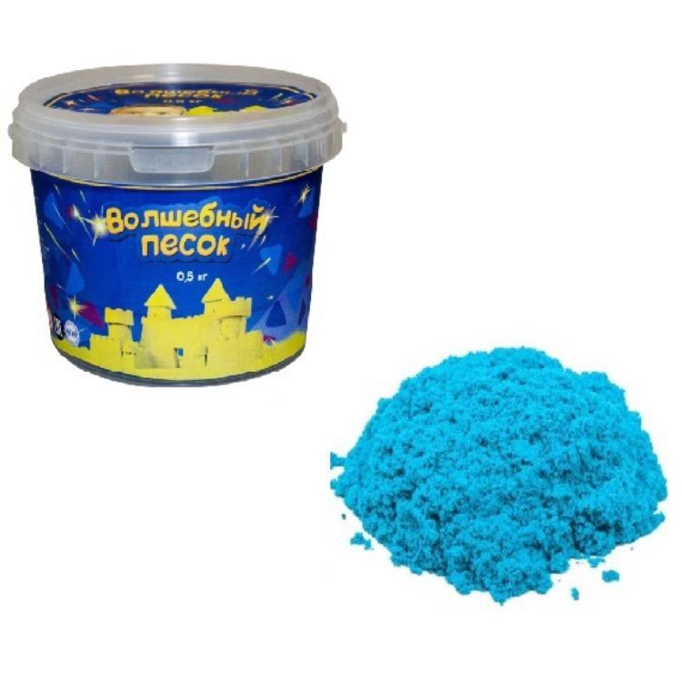 """Космический песок """"Волшебный"""" с формочкой, голубой, 500 гр."""