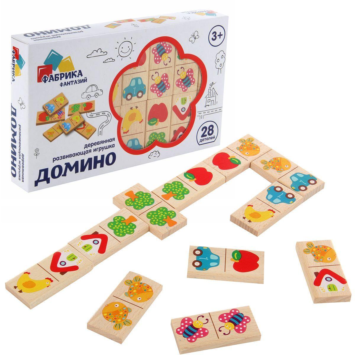 """Деревянная игрушка Домино """"Окружающий мир"""", 22*13*3см"""