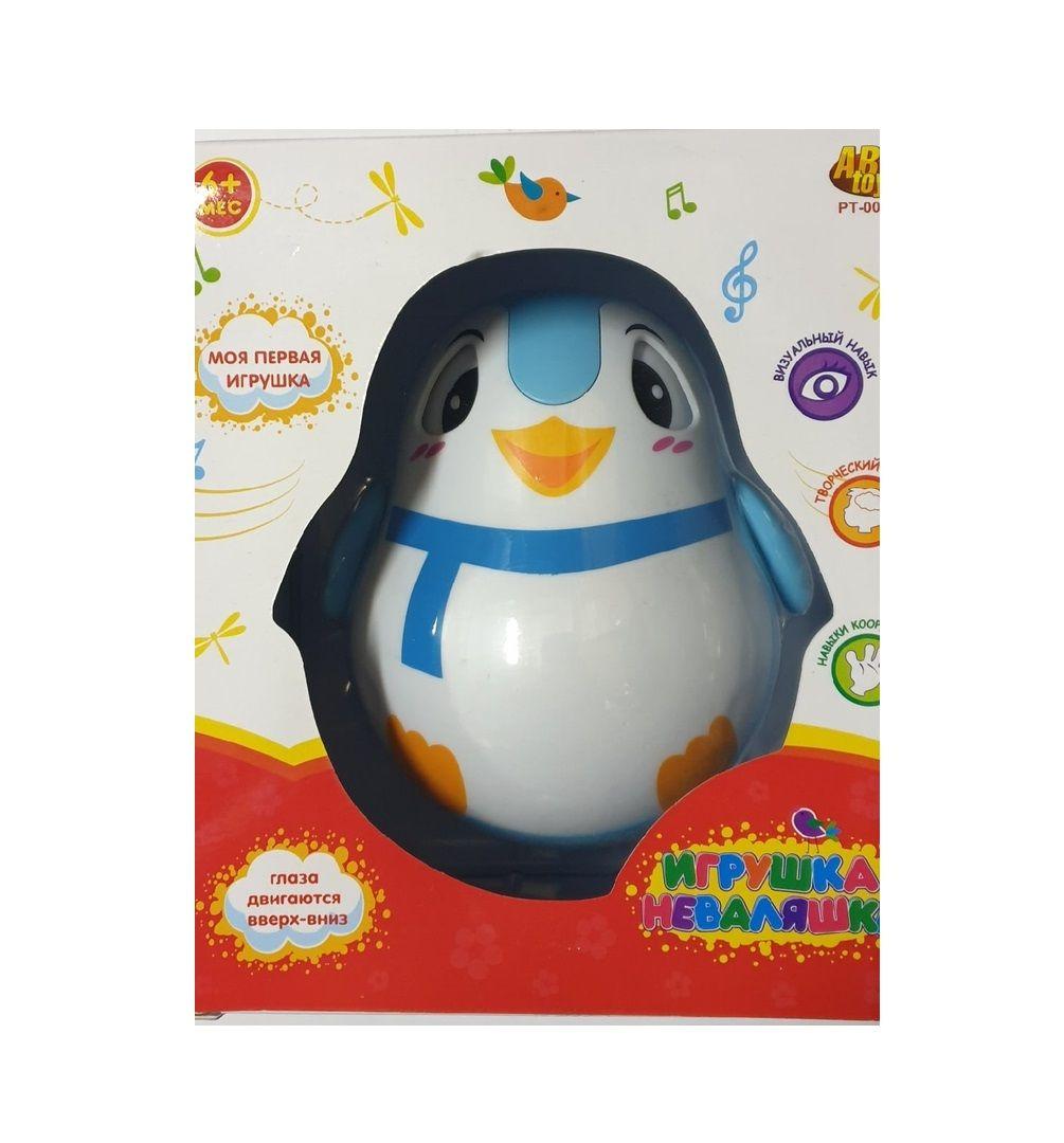 "Игрушка-неваляшка ""Пингвин"" (звук), голубой, 17 см"