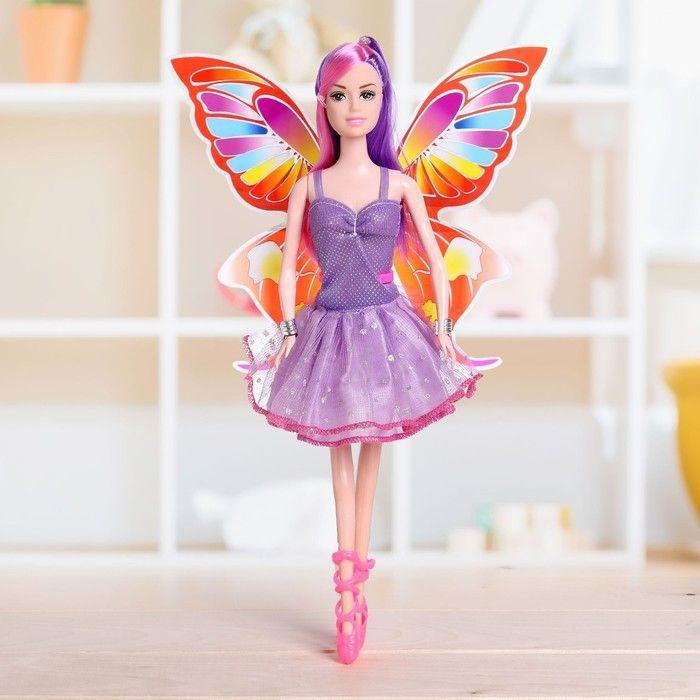 """Кукла сказочная """"Принцесса"""" в платье"""