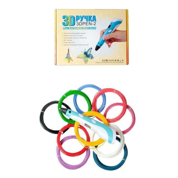 Комплект 3Д ручка NIT-PEN2 голубая + пластик ABS 10 цветов по 10 метров
