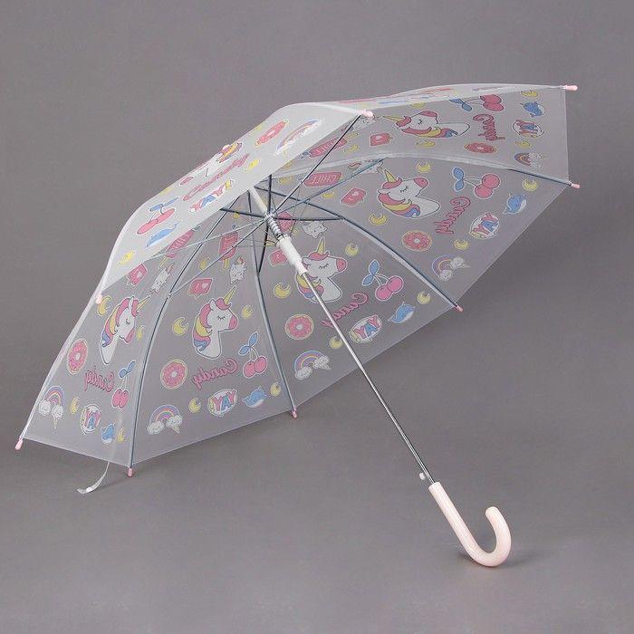 "Детский зонт ""Единорог"" 92х92х75,5 см"
