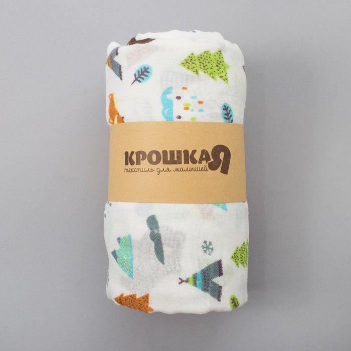"""Одеяло лёгкое Крошка Я """"Лес"""" 90*90 см, муслин четырехслойный, 100% хлопок"""
