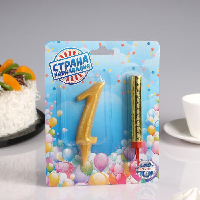 Набор Свеча для торта цифра 1 Гигант, золотая, с фонтаном