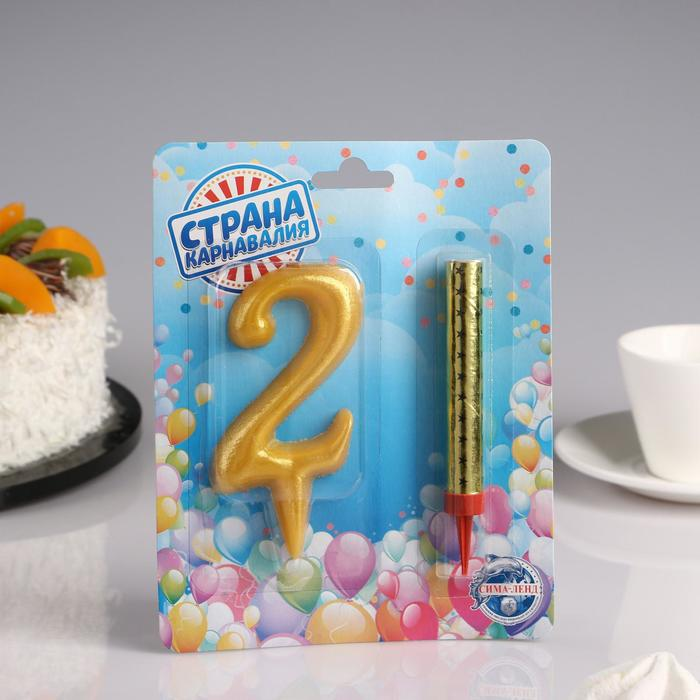 Набор Свеча для торта цифра 2 Гигант, золотая, с фонтаном